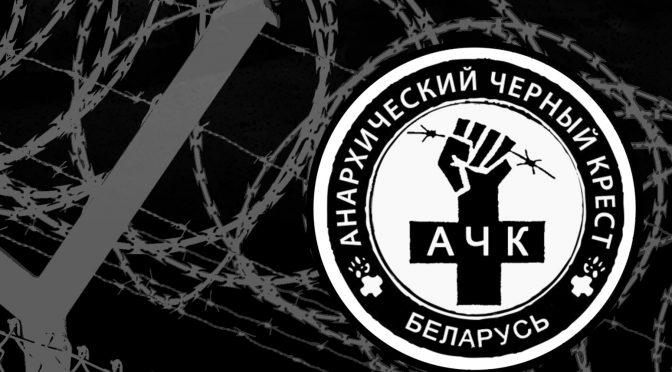 La repressió política a Bielorússia